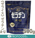 《ゼライス》ゼラチンA-U【500g】