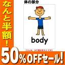 E good body