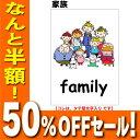 E good family