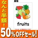 E good fruits