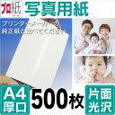 C-a4_500-023