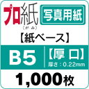 C b5 1000 022