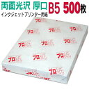 C-d-b5-atsu_500