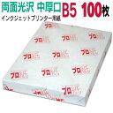 C-d-b5-chu_100