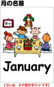 E good month
