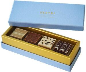 VESTRI【net限定:プラリネ4】ヴェストリ 高級チョコレート ギフト 贈り物