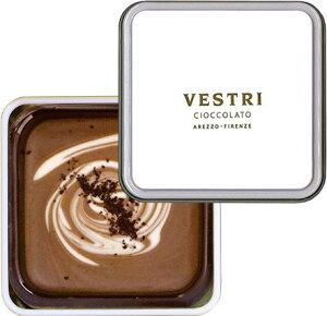 VESTRI【アンティーカ・ジャンドゥイア カップッチーノ(55g)】 ヴェストリ 高級チョコレート ギフト 贈り物 お中元