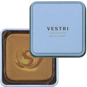 VESTRI【アンティーカ・ジャンドゥイア クレミーノ・ピスタッキオ】 ヴェストリ 高級チョコレート ギフト 贈り物
