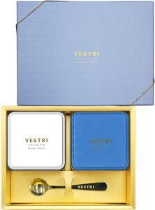 VESTRI【Antica Gianduia 2 Cielo/アンティーカ・ジャンドゥイア2 チエーロ】ヴェストリ 高級チョコレート バレンタイン ギフト 贈り物