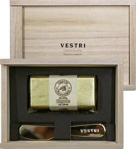 VESTRI【Lingotto Pistacchio /リンゴット・ピスタッキオ】ヴェストリ 高級チョコレート バレンタイン ギフト 贈り物