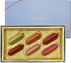 VESTRI【Gianduiontti/ジャンドゥイオッティ6】ヴェストリ 高級チョコレート ホワイトデー ギフト 贈り物