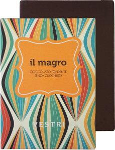 VESTRI【IL MAGRO/イル・マーグロ】ヴェストリ 高級チョコレート バレンタイン ギフト 贈り物