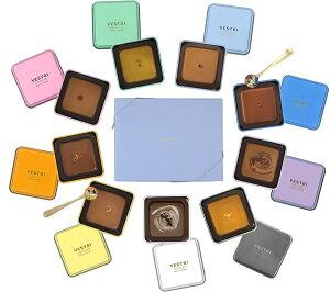 VESTRI【選べる!アンティーカ・ジャンドゥイア2】 ヴェストリ 高級チョコレート ギフト 贈り物 ホワイトデー