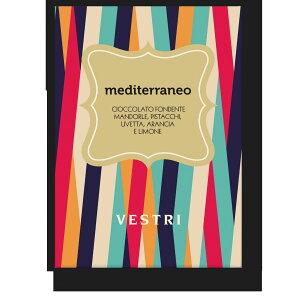 VESTRI【MEDITERANEO/メディテラーネオ】タブレットチョコレート 板チョコレート
