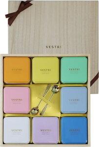 【1月中旬入荷予定】VESTRI【Antica Gianduia Collezione 8/アンティーカ・ジャンドゥイア コッレツィオーネ 8】ヴェストリ 高級チョコレート バレンタイン ギフト 贈り物