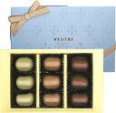 VESTRI Gianduiottiヴェストリ・ジャンドゥイオッティ 3種類の人気チョコレート詰め合わせ ギフト お祝い【RSS】