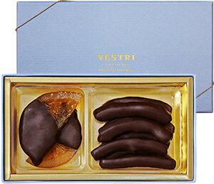 VESTRI 【Scorzette / スコルツェッテ】オレンジピール イタリア チョコレート ギフト 贈り物 プレゼント お中元