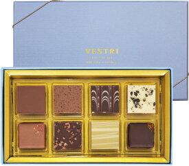 VESTRI 【プラリネ 8】ヴェストリ 高級チョコレート ギフト 贈り物 母の日