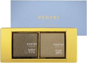 VESTRI【Tavolettine /ターヴォレッティーネ】ヴェストリ 高級チョコレート ギフト 贈り物 お中元