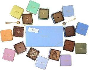 VESTRI【選べる!アンティーカ・ジャンドゥイア3】 ヴェストリ 高級チョコレート ギフト 贈り物 お中元