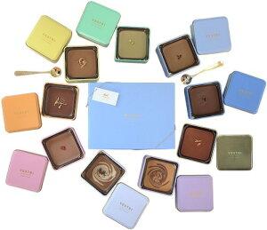 VESTRI【選べる!アンティーカ・ジャンドゥイア2】 ヴェストリ 高級チョコレート ギフト 贈り物 お中元