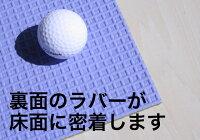パターマット工房ベントタッチパターマットパターマット工房90cm×3mBENT-TOUCHパターマット02P07Feb16