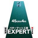 Expert45400