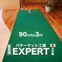 Expert90300heya