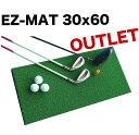 (訳ありアウトレット)EZマット30cmx60cm【ゴルフ練習用具の専門工房・パターマット工房PROゴルフショップ】【ショッ…