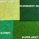 特注大型サイズご検討用:室内用パターマット3種生地サンプル(サンプルのみ郵送)