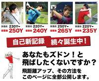 スイング加速器ドラコンウォッチ【送料無料】(ゴルフスイング飛距離ドライバースイング練習ゴルフ練習上達トレーニング用具)