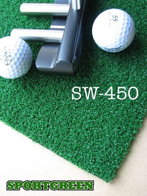 ゴルフ(パット)用人工芝[SW-450]182cm幅・20mロール【日本製】【パター練習・トレーニング用具・ゴルフ練習用具・パット練習器具】