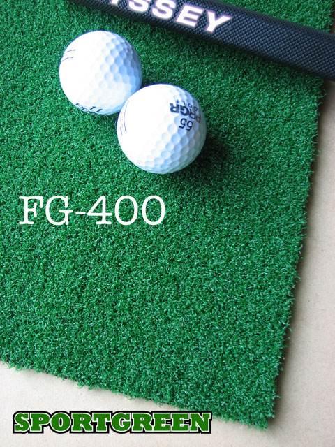 ゴルフ(パット)用人工芝[FG-400]91cm幅 1m単位で指定の長さにカットオフ【日本製】【パター練習・トレーニング用具・ゴルフ練習用具・パット練習器具】