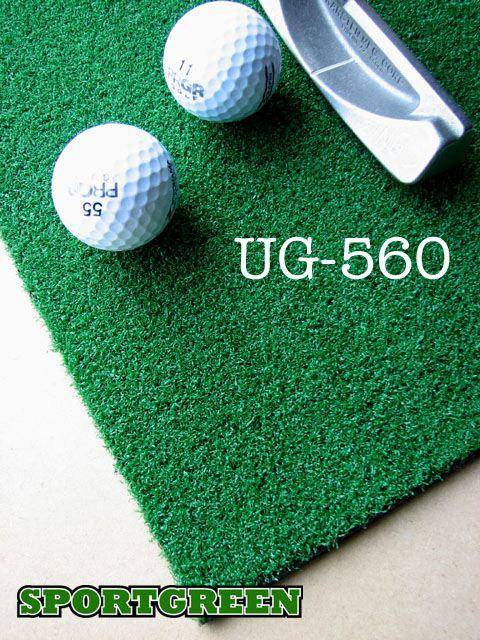 ゴルフ(パット)用人工芝[UG-560]182cm幅・20mロール【日本製】 【パター練習・トレーニング用具・ゴルフ練習用具・パット練習器具】