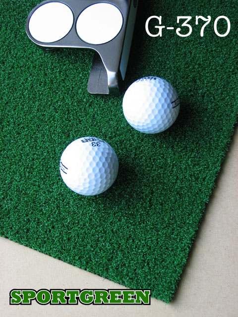 ゴルフ(パット)用人工芝[G-370]91cm幅 20m巻 ロール販売【日本製】【パター練習・トレーニング用具・ゴルフ練習用具・パット練習器具】