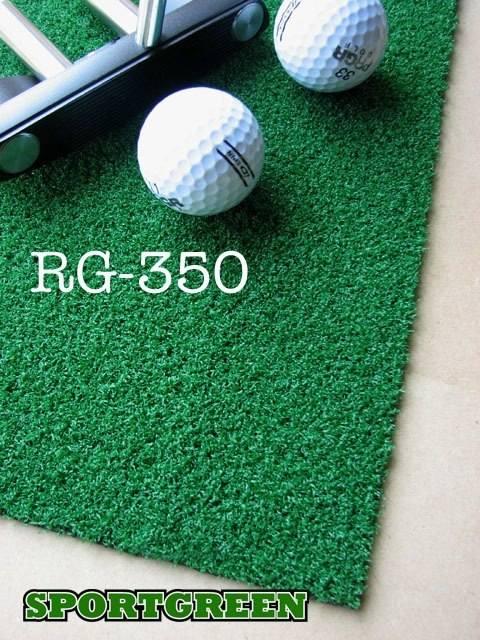ゴルフ(パット)用人工芝[RG-350]91cm幅 1m単位で指定の長さにカットオフ【日本製】【パター練習・トレーニング用具・ゴルフ練習用具・パット練習器具】