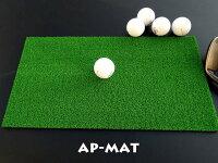 アプローチショットマットAP-MAT