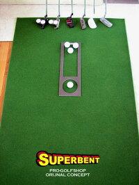 90cm×10mSUPER-BENTパターマット