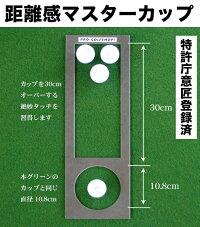 パターマット工房30cm×3mSUPER-BENTパターマット