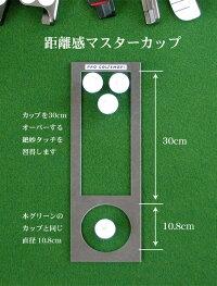 パターマット工房の二枚組パターマット(標準と高速)でパット練習パターマット工房30cm×3mSUPERBENT&EXPERT2枚組02P07Feb16