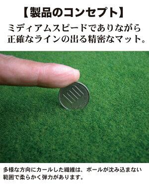 パターマット工房45cm×3mSUPER-BENTパターマット