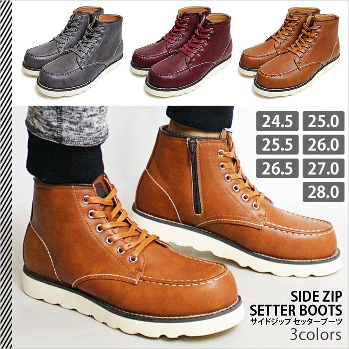 ワークブーツ メンズ / サイドジップ セッターブーツ 《サイドジップセッターブーツメンズワークブーツブラウン》 送料無料 セッター ブーツ ブラック 黒 ブラウン レッド ウィング ファスナー ショートブーツ メンズブーツ シューズ 靴