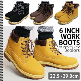 クーポン利用で値下SALE★ ワークブーツ メンズ / 6インチ ワークブーツ 《 イエローブーツ イエロー ブラック マウンテンブーツ ブーツ メンズブーツ 靴 ヌバック イエロー 6inch BOOTS
