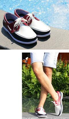カジュアルデッキシューズ《全5色》メンズデッキシューズデッキシューズデッキシューズスリッポンメンズマリンスニーカートリコロールエスパエスパドリーユドライビングシューズトップサイダーホワイト白サンダルカジュアルシューズ靴大人