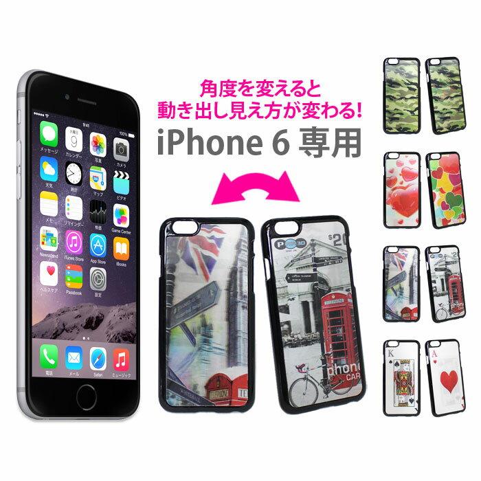 携帯ケース / 3D iPhone6 携帯ケース 《全4色》 アイフォン6 ケース iPhone 6 iPhone6 ケース カバー iPhone6カバー スマートフォン フレーム アップル 携帯 保護ケース ハードケース スマホ アイフォン スマホケース Plus プラス 保護フィルム 手帳 ブランド シリコン 夏