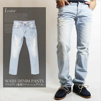 Progre | Rakuten Global Market: Wash denim pants, all solid.&quot ...