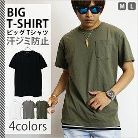 クーポン利用で値下SALE★ ビッグ シルエット Tシャツ 【stk】