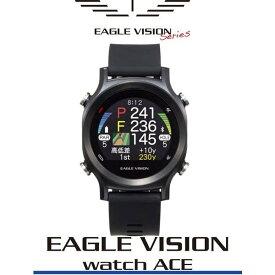 正規品 イーグルビジョン ウォッチ エース EAGLE VISION WATCH ACE GPS 腕時計型 距離計測機