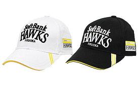 SoftBank HAWKS マーカー付キャップ(Jr.用) ジュニア用 福岡ソフトバンクホークス 帽子 日本正規品