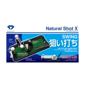 ダイヤ ナチュラルショットX ショットマット DAIYA ゴルフ 正規品